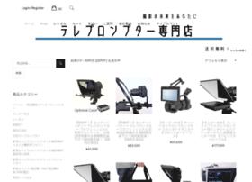 Teleprompter.jp thumbnail