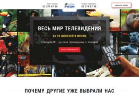 Telepromtv.co.il thumbnail