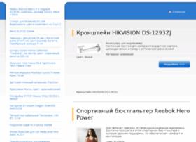 Teleservis67.ru thumbnail