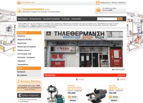 Telethermansi.gr thumbnail