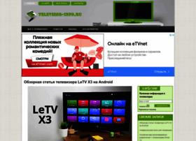 Televizor-info.ru thumbnail