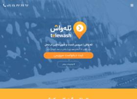Telewash.ir thumbnail