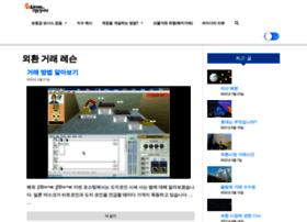 Tellthebells.website thumbnail
