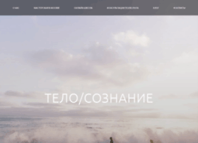 Telo-soznanie.ru thumbnail