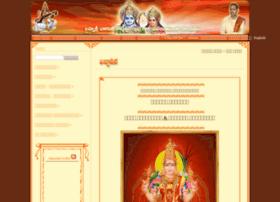 Telugu.srichaganti.net thumbnail