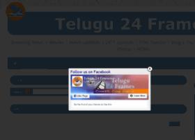 Telugu24frames.com thumbnail