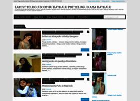 Teluguboothukatallu.blogspot.qa thumbnail