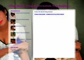 Teluguboothukathalupuku.blogspot.in thumbnail