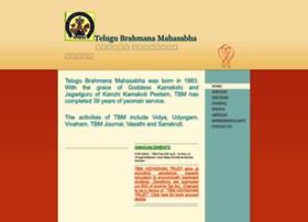 Telugubrahmana.org thumbnail