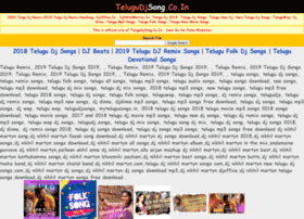 telugudjsong.com at WI. TeluguDjSong.Co.In :: 2019 Telugu DJ Songs, Telugu  Folk DJ Songs