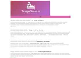 Telugugama.in thumbnail