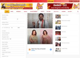 Teluguism.in thumbnail