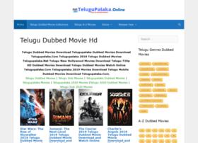 Telugupalaka.online thumbnail