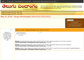 TELUGU FREE 100 PDF DOWNLOAD YEARS PANCHANGAM
