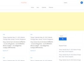 Telugupedia.com thumbnail
