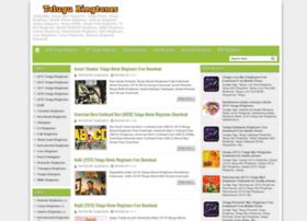 Teluguringtonesdownload.blogspot.in thumbnail