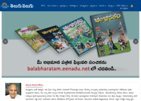 Teluguvelugu.in thumbnail