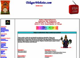 Teluguwebsite.com thumbnail