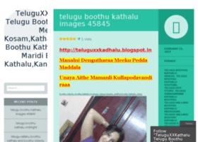 Teluguxxkadhalu.wordpress.com thumbnail
