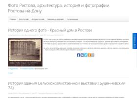 Temernik.ru thumbnail