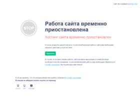 Template-cms.ru thumbnail