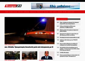 Tempo24.news thumbnail