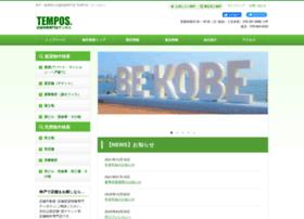 Tempos.co.jp thumbnail