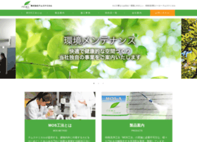 Tems-chemical.co.jp thumbnail