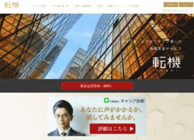 Ten-ki.jp thumbnail