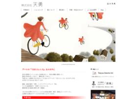 Ten-yuu.co.jp thumbnail