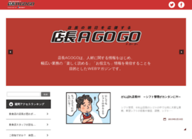 Tencho-a55.jp thumbnail