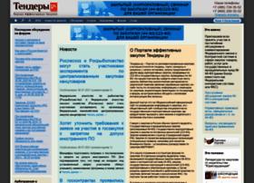 Tendery.ru thumbnail