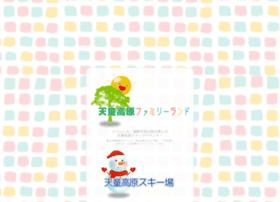 Tendokogen.or.jp thumbnail