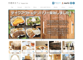 Tengenjicafe.jp thumbnail