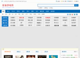 Tengzhou123.com.cn thumbnail
