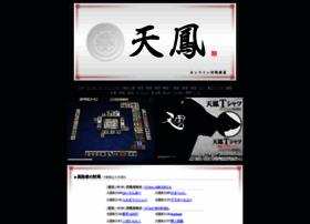 Tenhou.net thumbnail