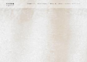 Tenimuhou.jp thumbnail