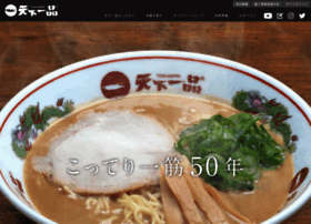 Tenkaippin.co.jp thumbnail