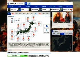 Tenki.jp thumbnail