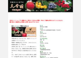 Tenkoen.co.jp thumbnail