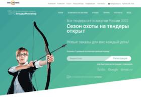 Tenmon.ru thumbnail