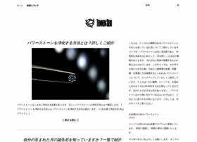 Tennen-seki.jp thumbnail