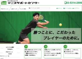 Tennis-shop.jp thumbnail