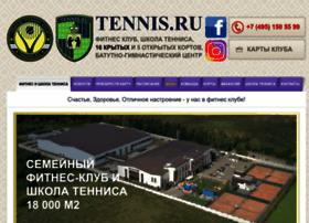 Tennis.ru thumbnail