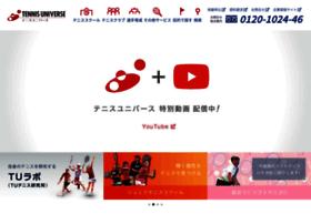 Tennisuniverse.co.jp thumbnail