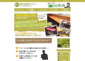 Tenpo-naisou.jp thumbnail