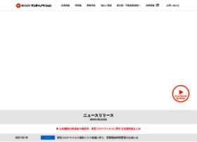 Tenpo-r.co.jp thumbnail