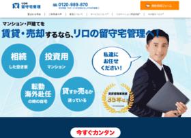 Tenrusu.jp thumbnail