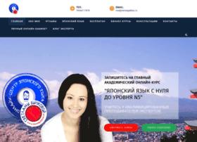 Tensaigakkou.ru thumbnail