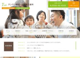 Tensan-odc.jp thumbnail
